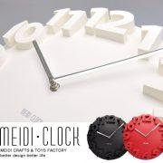 3d-wall-clock-4